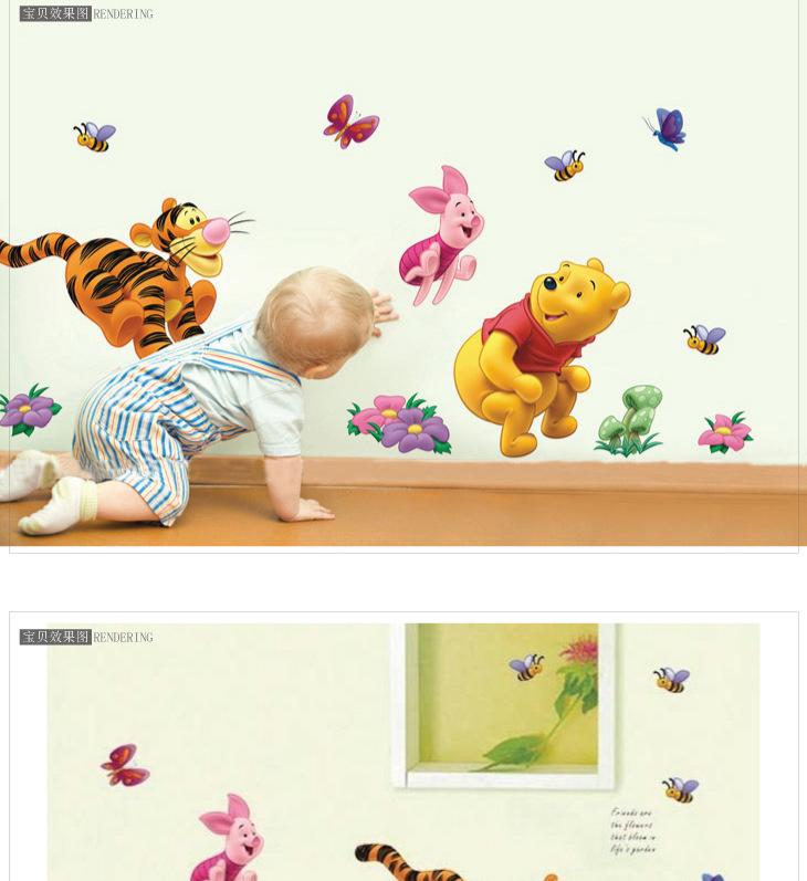 装饰幼儿园环保贴纸三代可移除维尼熊墙贴画AY749