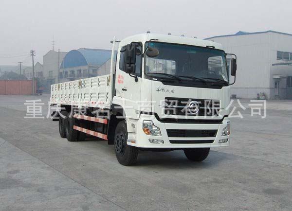 东风DFL1250A12载货汽车ISDe230东风康明斯发动机