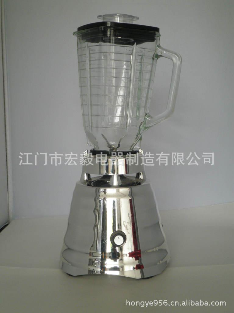 优质多功能家用电动榨汁机搅拌机HY-Y44(现货供应)