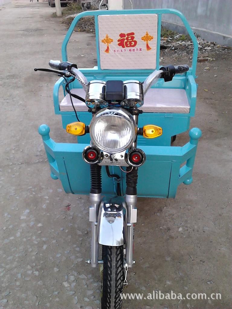 电动三轮车1.3米车厢载货三轮超强车架铅酸锂电通用 三轮车车厢