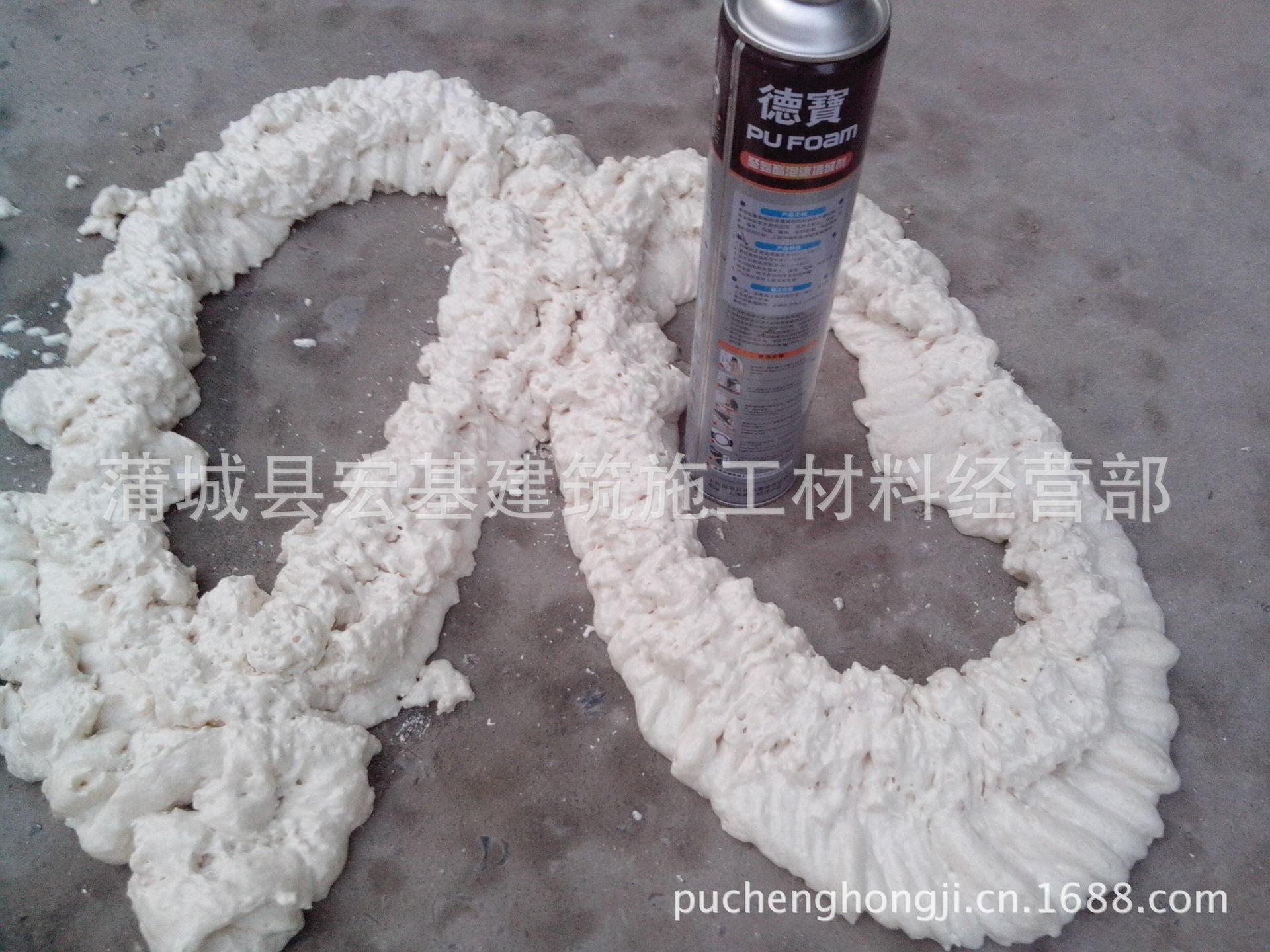 陕西渭南西安蒲城白水聚氨酯泡沫胶内容填缝剂城市景观设计泡沫是什么意思图片