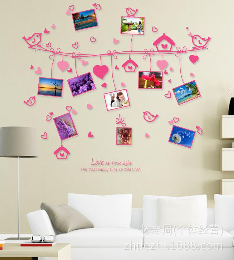 心绳照片墙 爱心相框 浪漫卧室背景墙装饰贴 AM9047图片