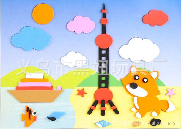 幼儿园趣味贴画 少儿卡通创意立体贴画 EVA拼贴画 -价格,厂家,图