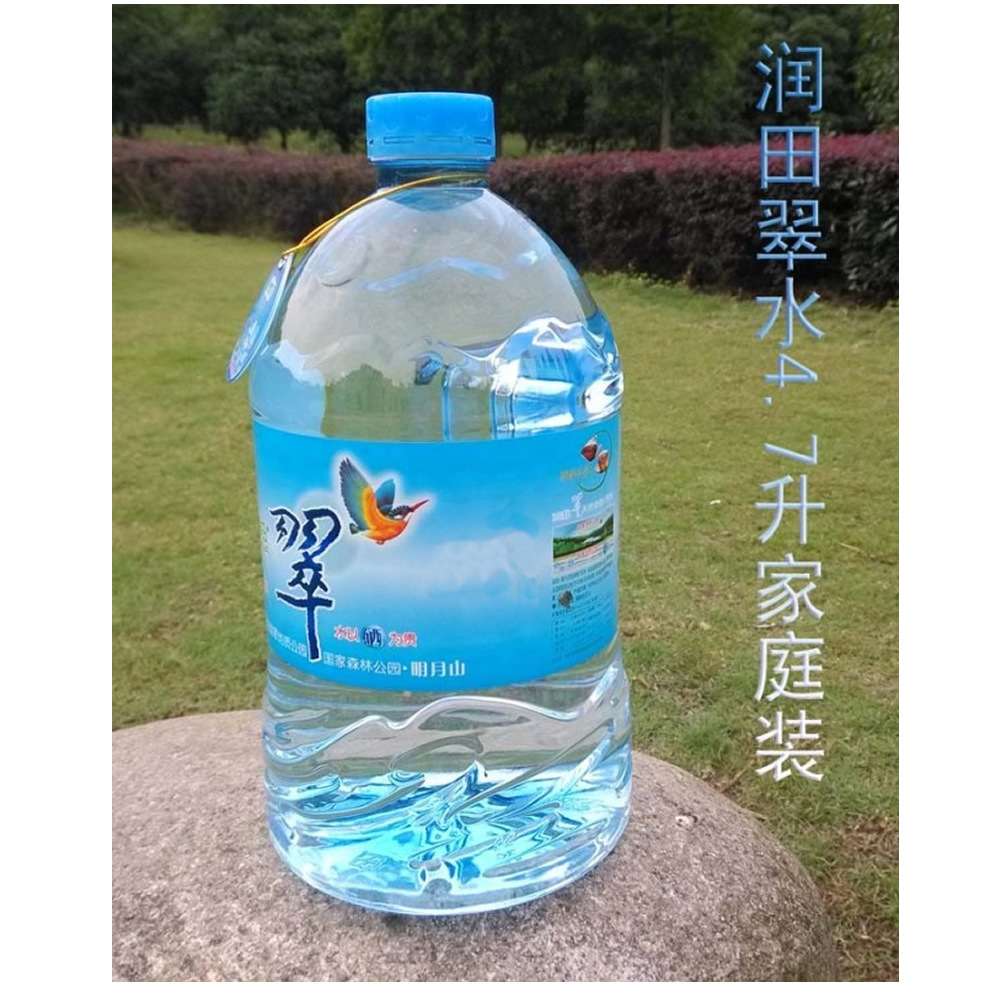纯净 矿泉水 天然含硒富硒矿泉水 纯净水 桶装 富硒泉水 纯净水销售 矿