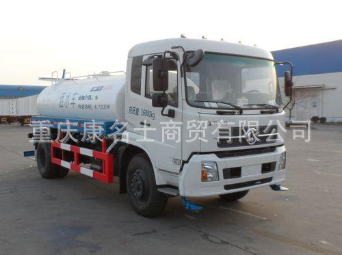 中集ZJV5160GSSQDE洒水车ISB180东风康明斯发动机
