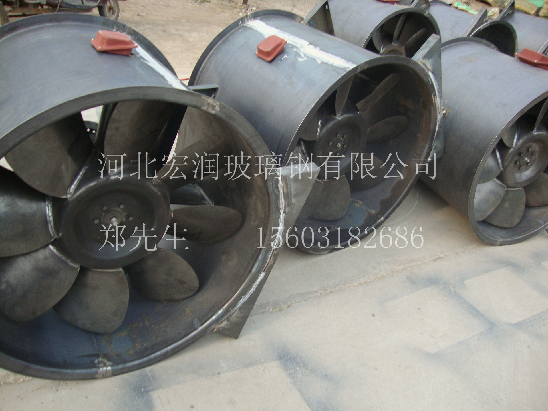 厂家直销钢制消防高温排烟风机     排烟风机 消防风机