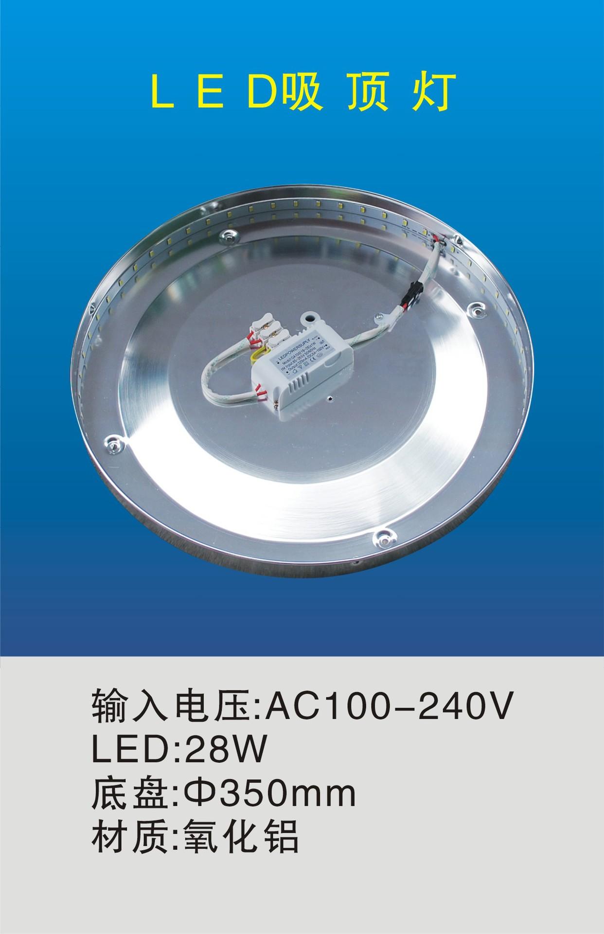 热销亚克力LED吸顶灯 高节环保LED吸顶灯 批发面包灯LED