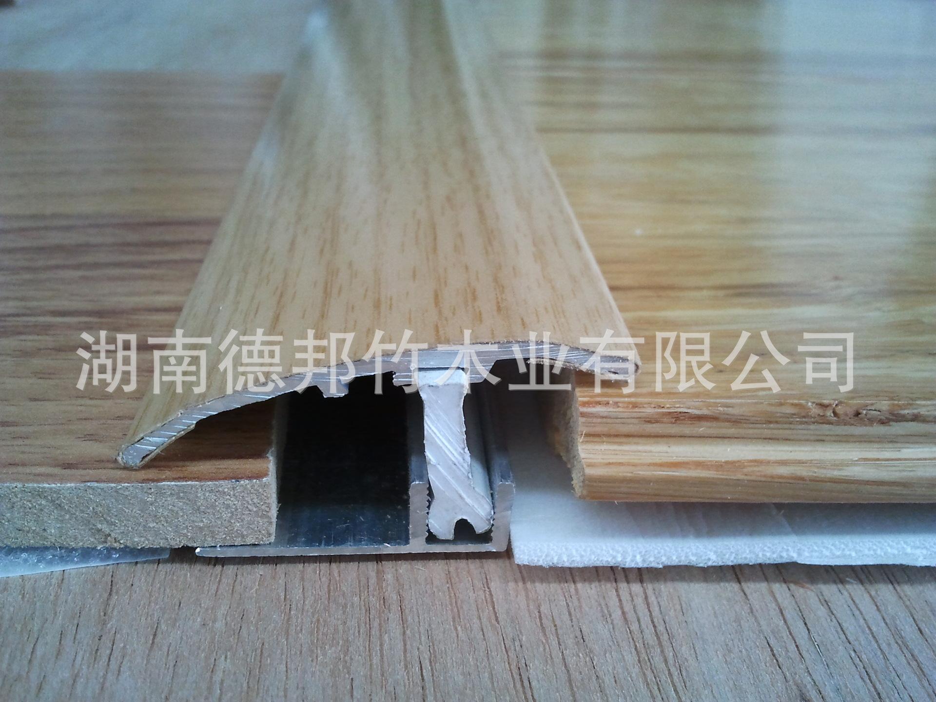 【过桥T-moulding】