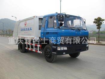 中汽ZQZ5122ZYS压缩式垃圾车B170东风康明斯发动机