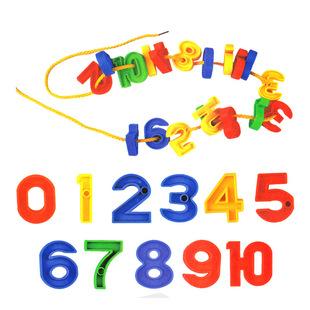 儿童益智玩具数字穿线