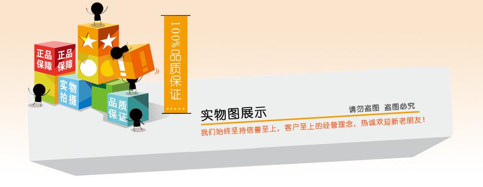 l供应各种规格的 【来电订购】 中央空调
