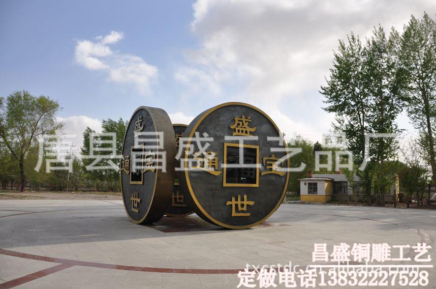 城市雕塑 精品铸造广场雕塑民间传说 风俗习惯等有关联者...