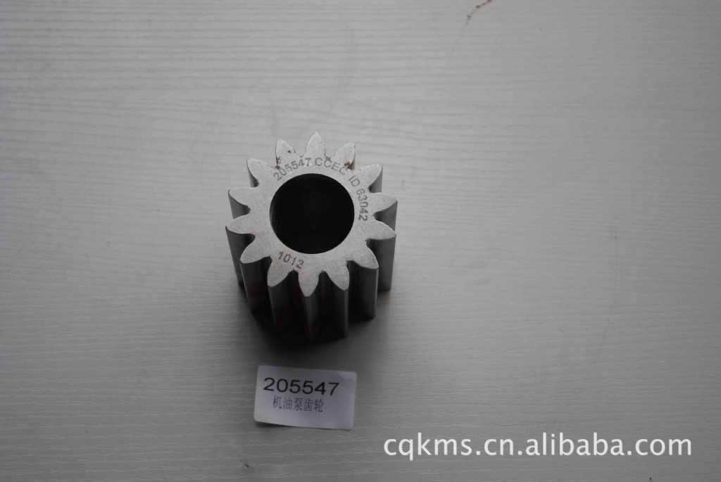 205547机油泵齿轮 (6)