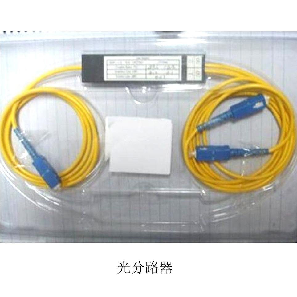 网络折叠高品质标准机柜梳子立柜镜子22U-4小机柜直销带厂家图片