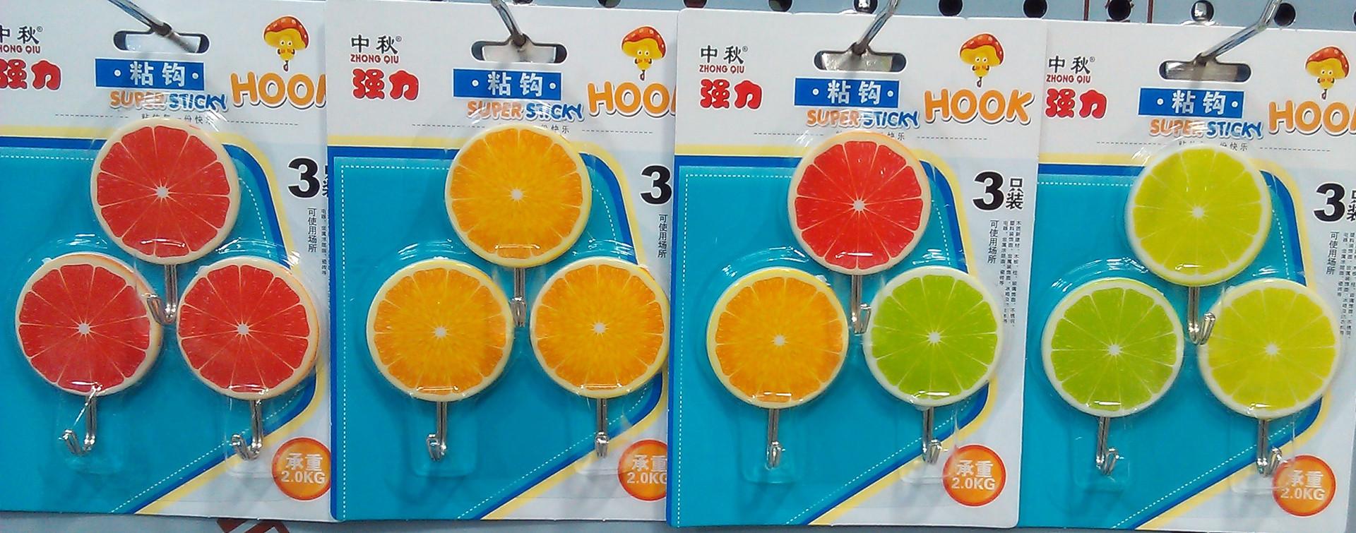 卡通柠檬片_【卡通塑料粘钩圆形柠檬片水果粘钩13153个