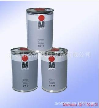 慢干剂(SV1)系列(MARABU)