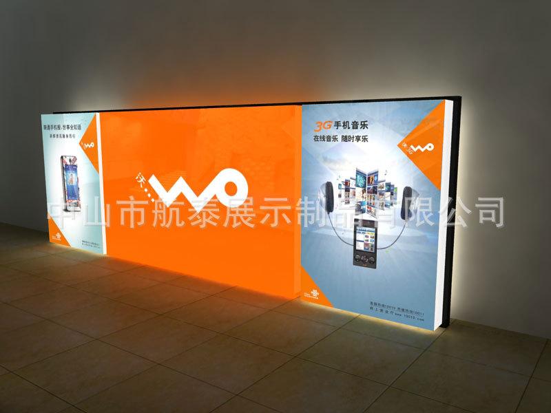 灯箱 中国联通沃手机背景灯箱,中国联通形象墙 灯箱尽在阿...