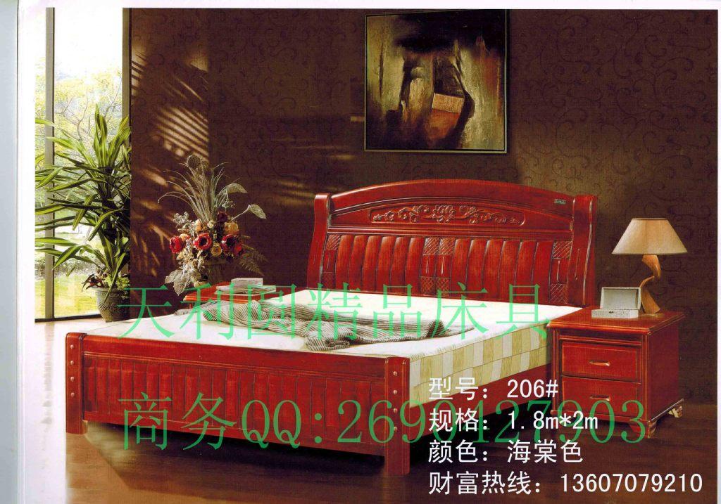 【【北欧乌金】现代实木家具908高档实木床具品牌木家具家具南康图片