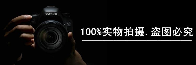 100%实物拍摄