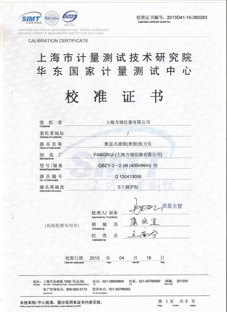QBZY-2封面0001