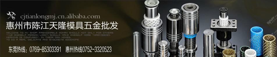 长期批发五金模具外导柱TRP钢珠套导柱 模具导柱精度高质量