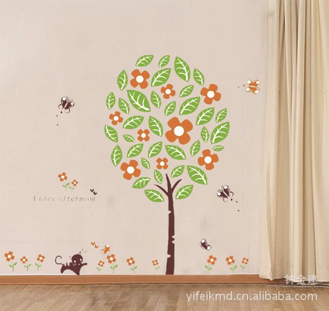 墙上剪贴画-壁贴纸儿童房自粘贴画猫咪戏蝶AY208AB 墙贴尽