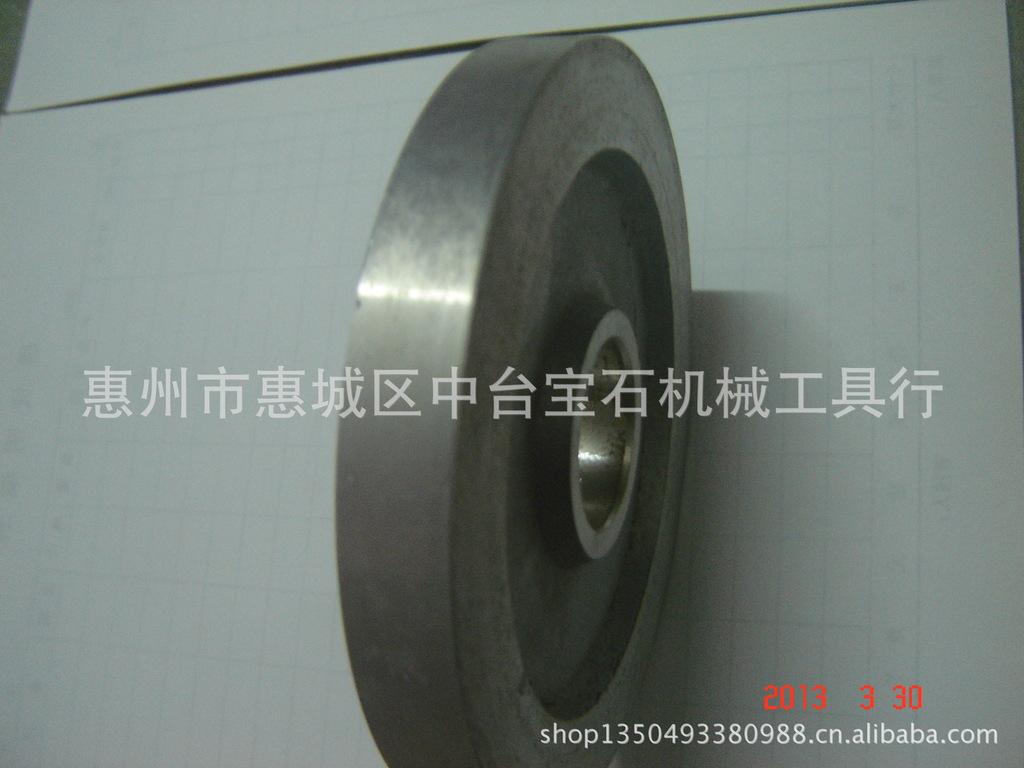 宝玉石机械加工工具设备——8毫米夾片