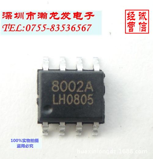 直销 全新原装8002a功放ic md8002a 放大器ic批发 阿里巴巴图片