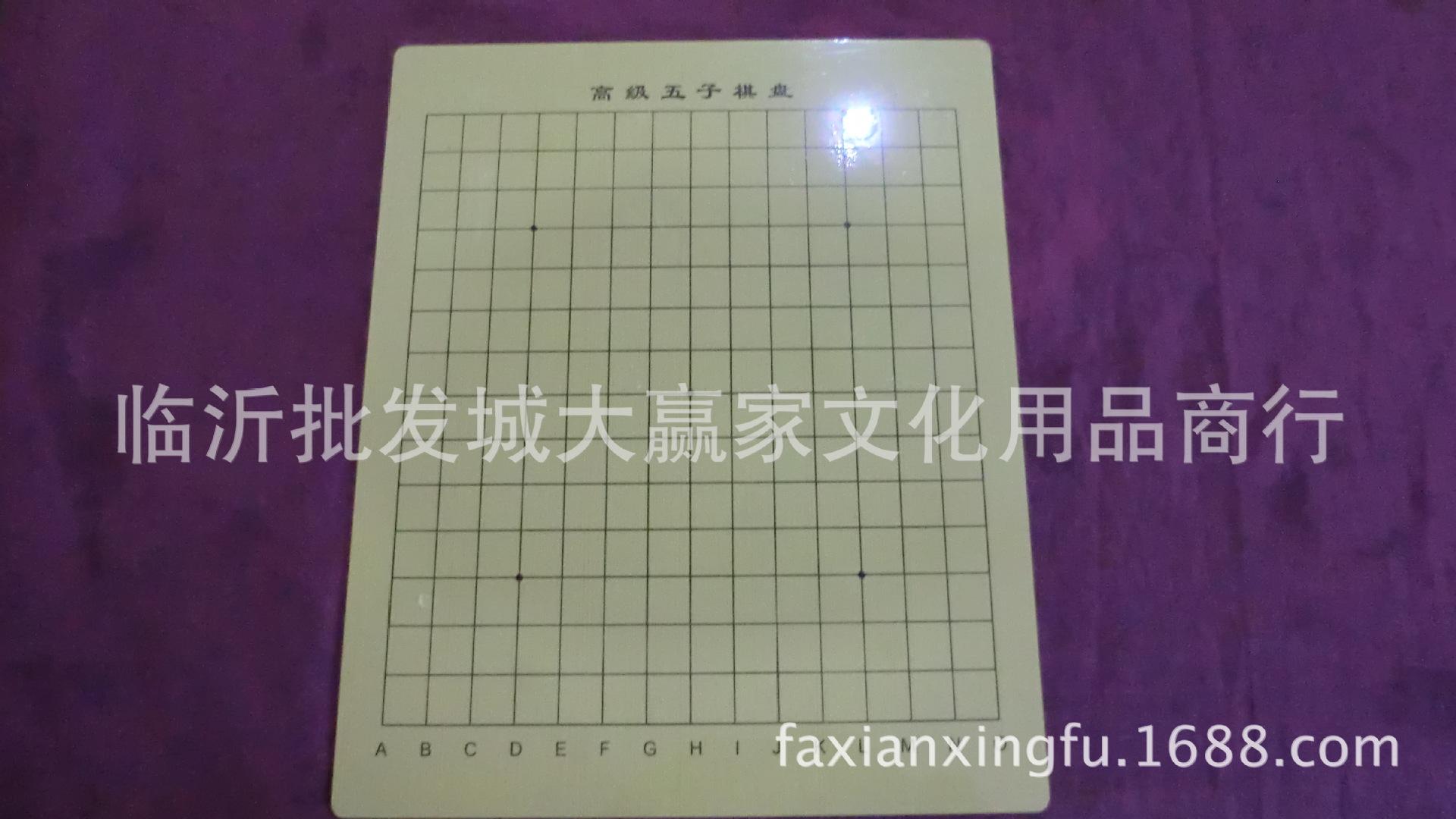 军棋棋盘尺寸_茗茶网陆战棋跳棋折叠棋盘儿童玩具象棋磁姓