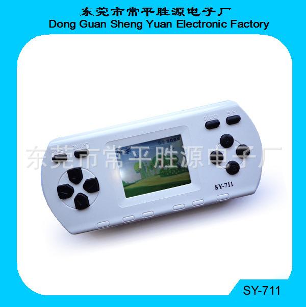 2013年热销熊出没掌上游戏机 SY-711带灯彩屏游戏机 Game Player