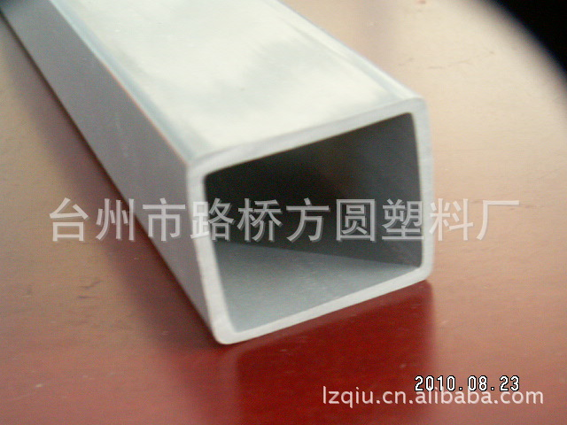 【pvc图纸下水管排水管pvc方管度数】上30啥塑料6方管控意思角图片