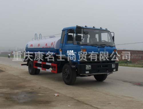 楚胜CSC5121GSS4洒水车ISDe160东风康明斯发动机