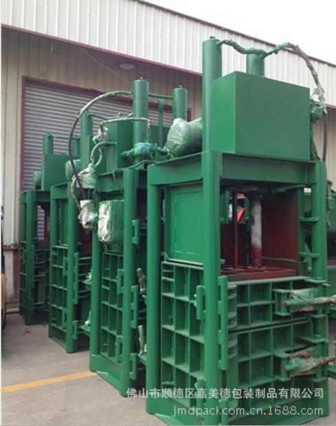 120吨液压打包机,废品打包机,废金属打包机 废塑料打包机