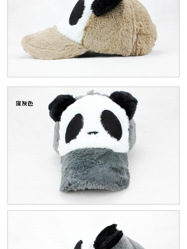 成年熊猫卡通的图片_