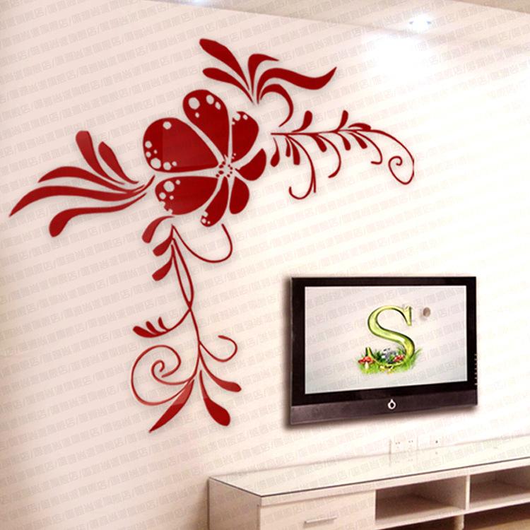 墙贴 创意家饰亚克力立体墙贴背景墙壁装饰品贴画贴DH 057 墙贴尽在图片