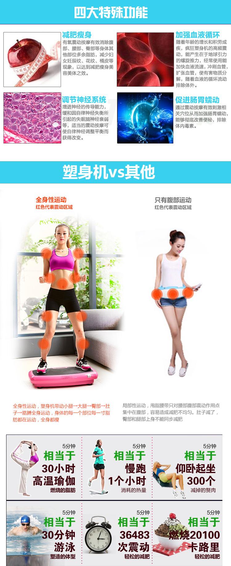 供应高压运动甩脂机在家即可轻松瘦身减电力瓷瓶懒人图片