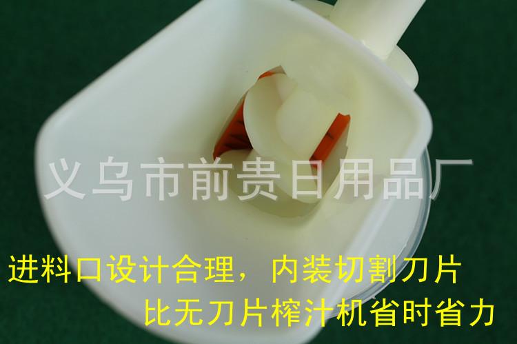 地摊货批发网