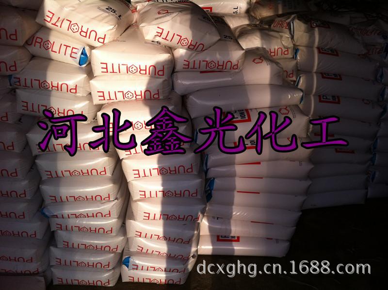 IMG_0883_副本