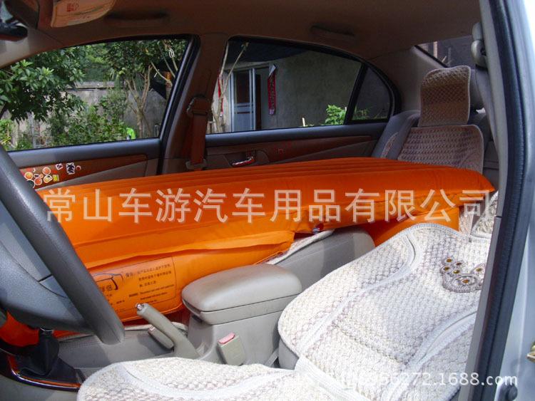 橙色750b