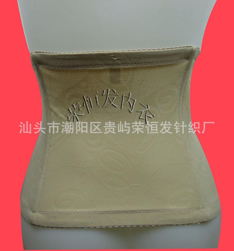 冰丝透气三排扣收腹带 塑身美体产后燃脂束身瘦身薄款束缚带 批发
