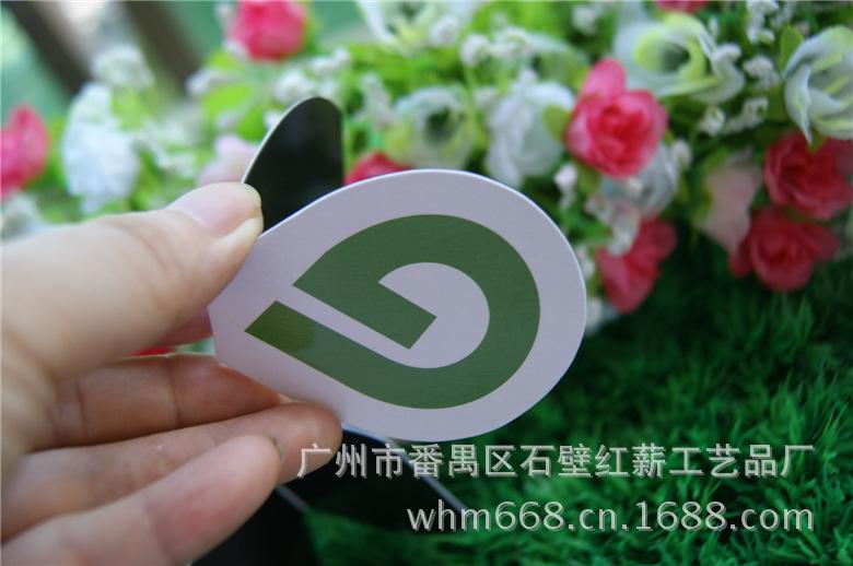 广州书签厂家 创意设计新颖 广告效果好 质量保证 磁性书签 -价