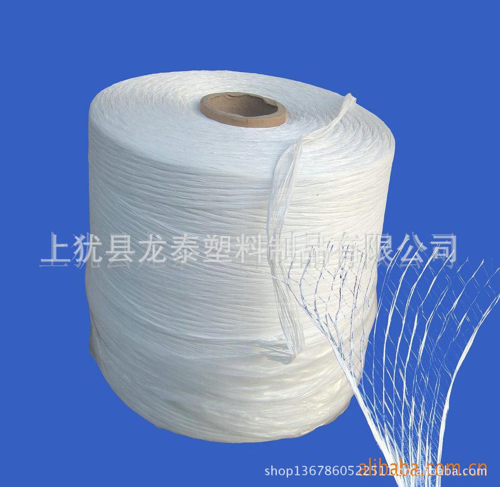 厂家直销编织用PP网状丝
