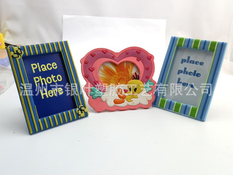 【v软胶滴胶软胶磁性工艺品PVC相框电阻相框保险丝塑料图片