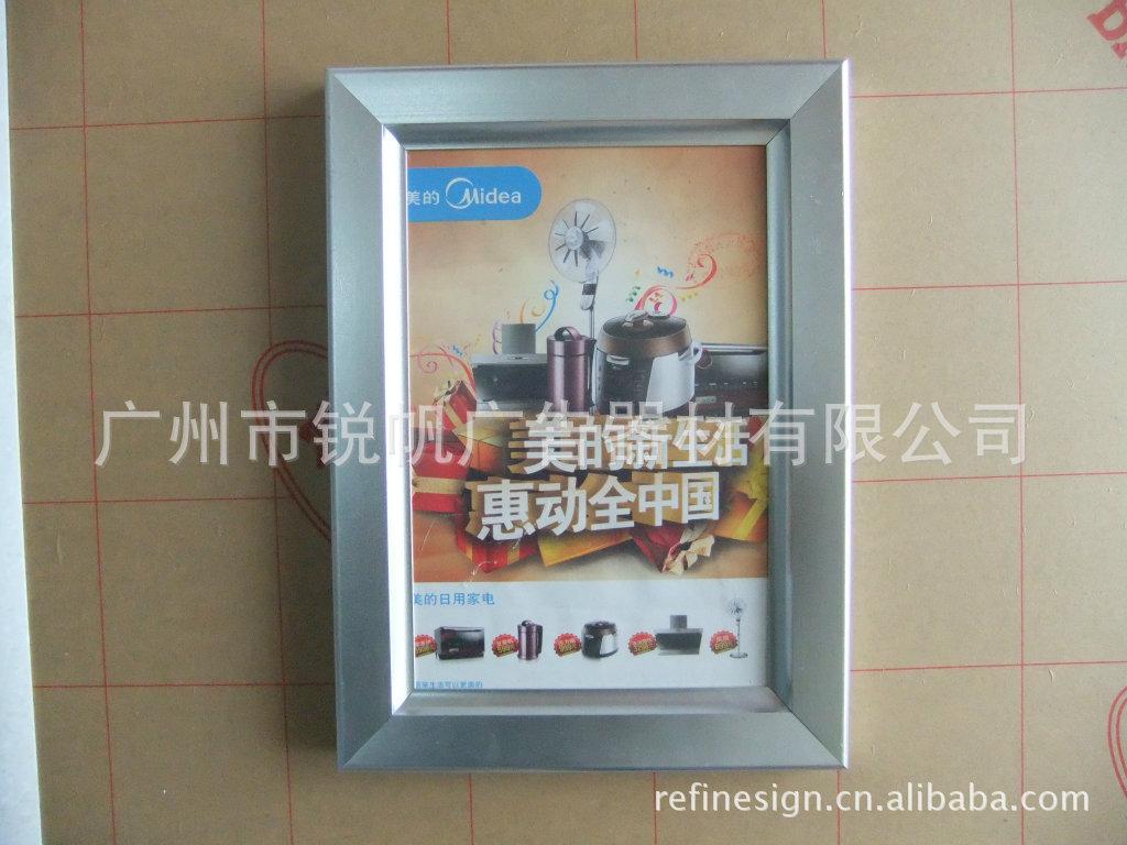 厂家 画框 海报框 广告框 装饰 展示  铝合金海报架 画架