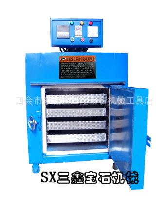 供应各类宝玉石加工机器设备 染色 烘干 专用烤箱