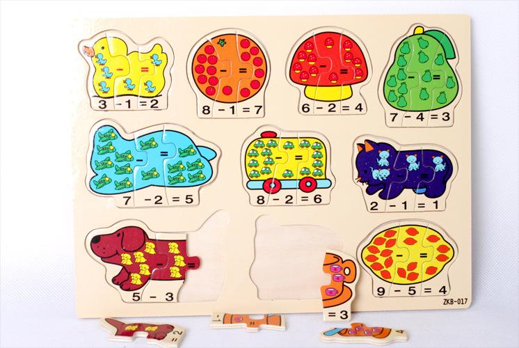 图 拼板 益智动物拼图 开发智力拼板 玩具拼图 木制手抓板 拼图