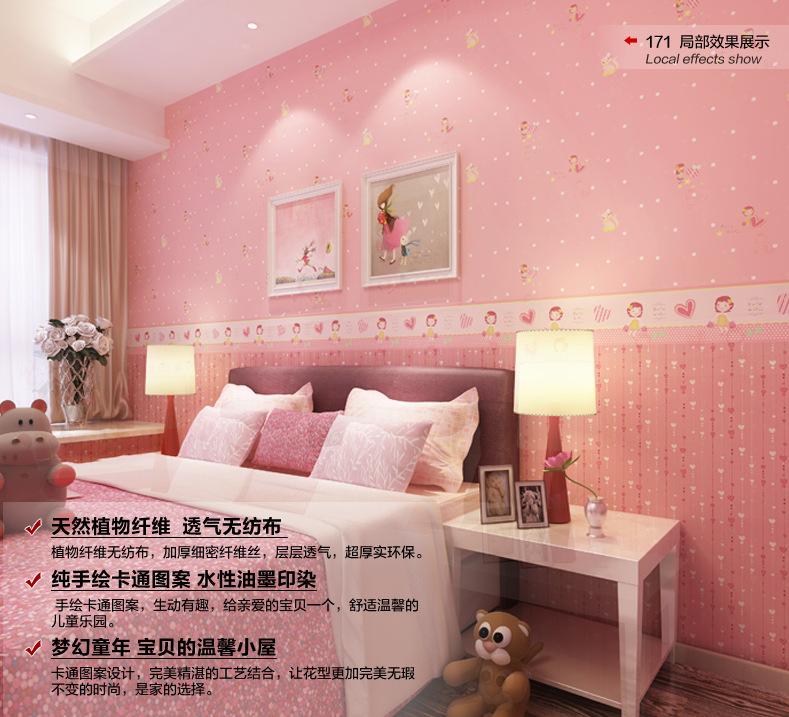 壁纸厂家 超纤环保无纺布粉色壁纸 女孩可爱卡