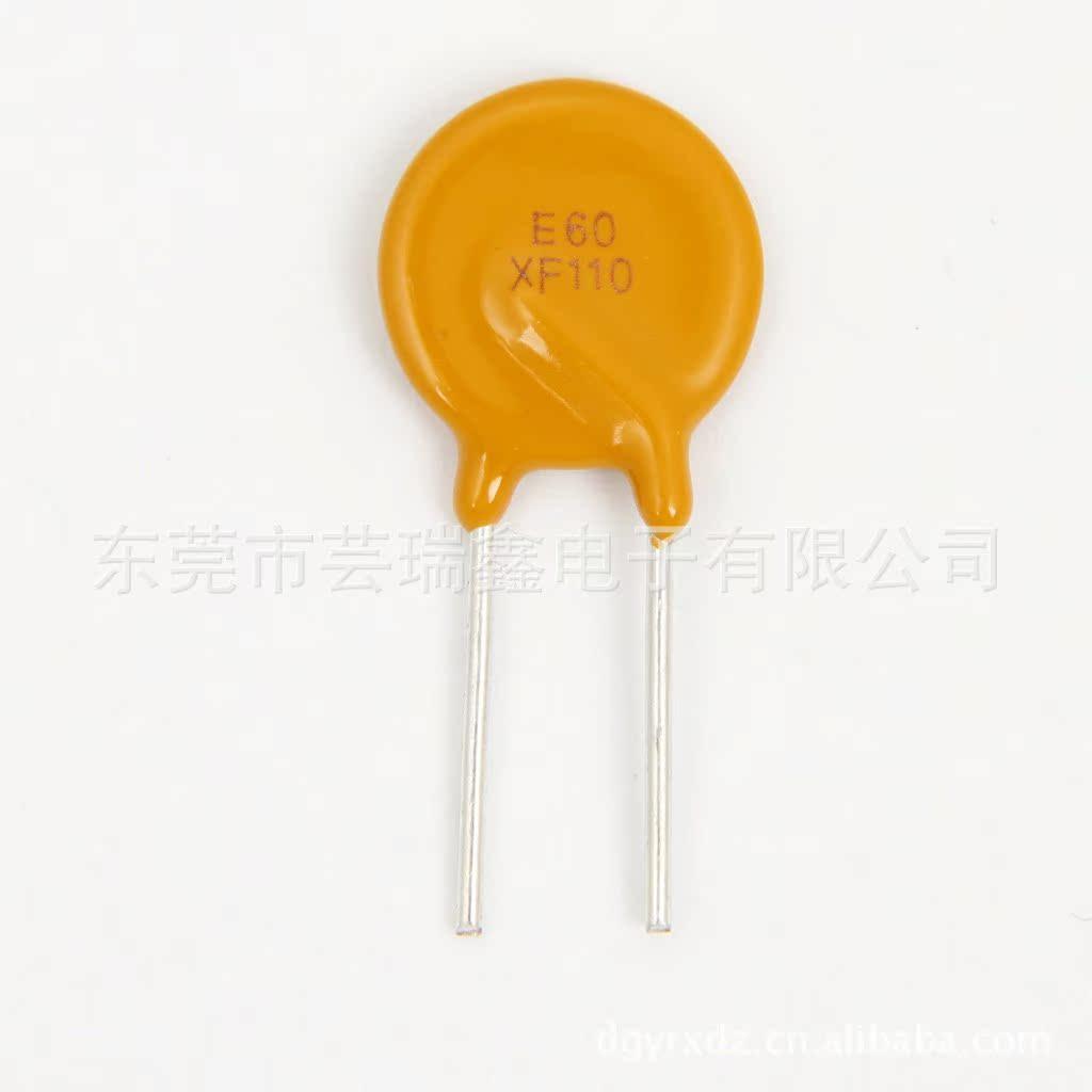 东莞市芸瑞鑫电子有限公司 - 自恢复保险丝  E60-XF110 60V 1.1A PTC