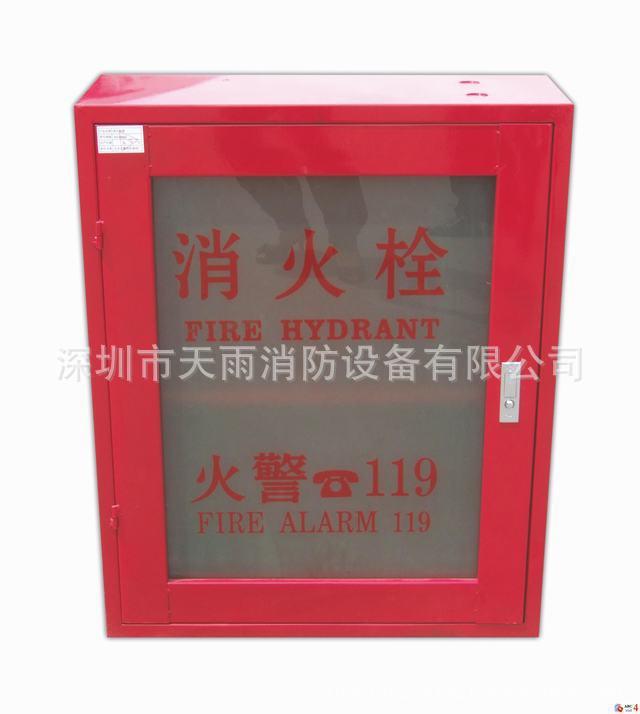 消防箱消防卷盘 消防水枪 消火栓 全套