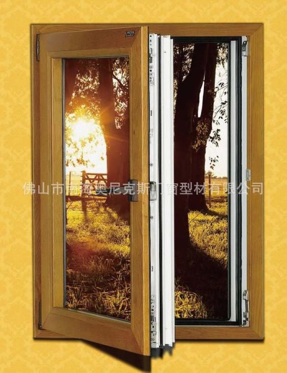 【欧式门窗】ANK108断桥防盗铝木单内开内倒窗 别墅铝木复